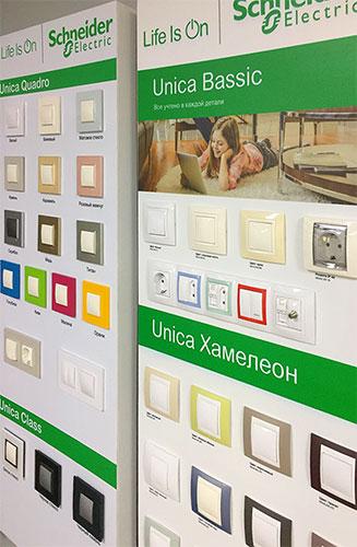 Специальное предложение на Schneider Unica